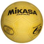 Minge de handbal Mikasa HR2-Y