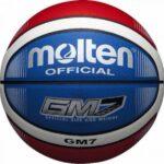 GMX7-C Minge baschet Molten (Moneyball), marimea 7