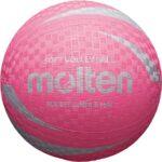 Minge volei soft Molten S2V1250-P, cauciuc, roz